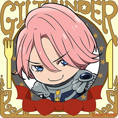 Image - Twitter Icon Gilthunder.png   Nanatsu no Taizai ...