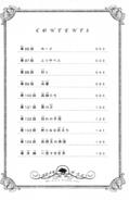 Volume 13 contents