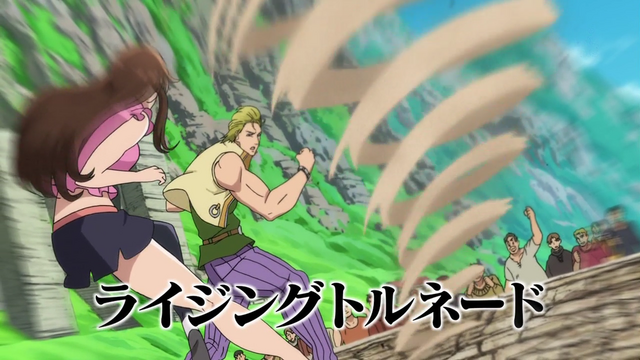 File:Howzer attacking Diane with Rising Tornado.png