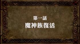 EpisodeS2 1 Title