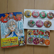 Volume 28 LE tin badge