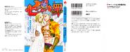 Novel 02 Full Cover
