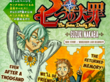 Extra Chapter 8