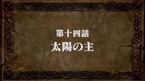 EpisodeS2 14 Title