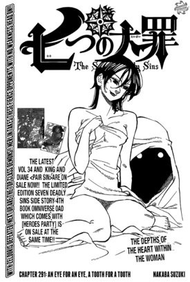 Chapter291