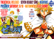 Chapter277