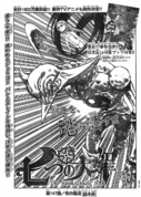 Chapter147