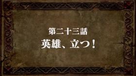 EpisodeS2 23 Title