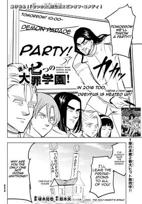 Gakuen Chapter 32