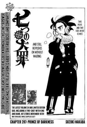 Chapter287