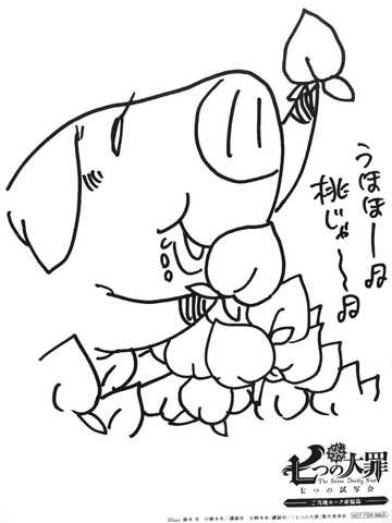 File:Artwork - Hawk Fukushima.png