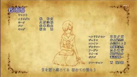 Nanatsu No Taizai Imashime No Fukkatsu Ending 2