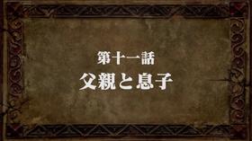 EpisodeS2 11 Title