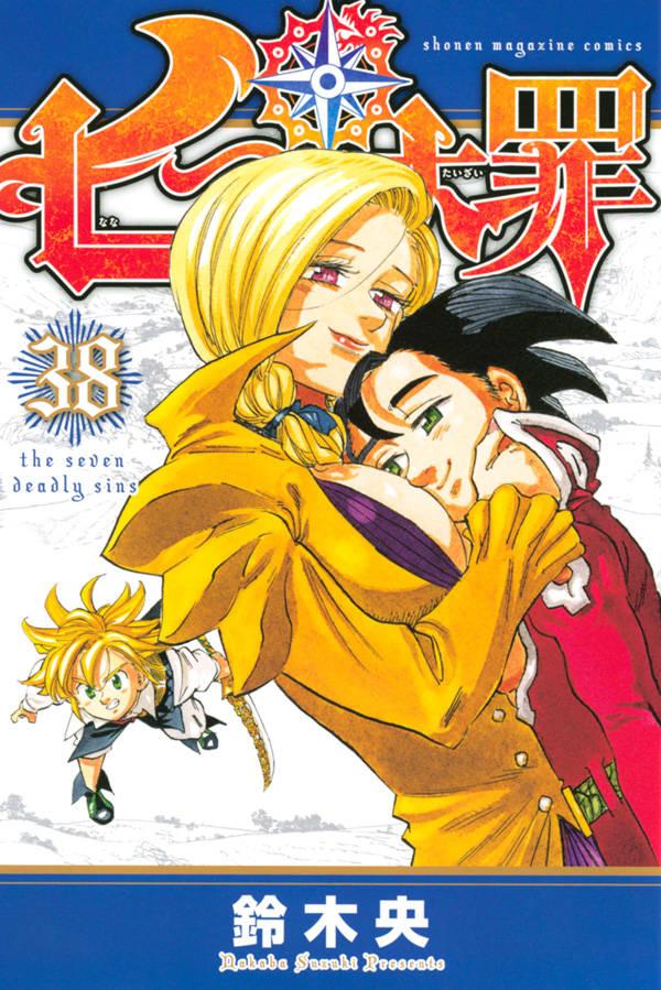 Big Poster do Anime Nanatsu no Taizai Tamanho 90x60 cm