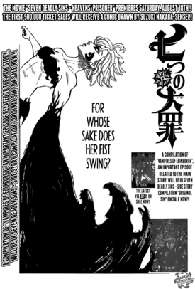 Chapter276