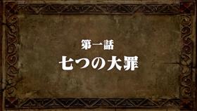 Episode 1 Title