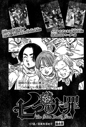 Chapter107