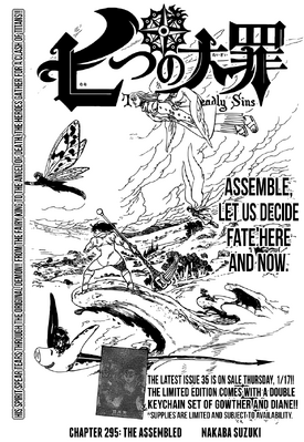 Chapter295