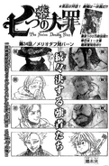 Chapter34