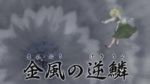 Konjiki no Gekirin anime
