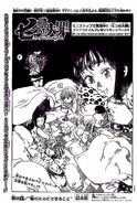 Chapter90