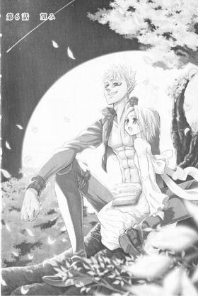 Seven Days Manga JChapter 6