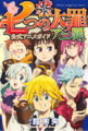 Anime Guide Ani-shin Cover.png