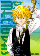 Meliodas 2 Bookmark
