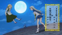 Team 16 anime