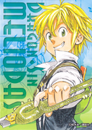Meliodas Bookmark