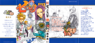 Volume 31 Full Cover