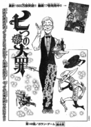 Chapter148