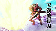 Dreyfus preparing to use Starstream Breaker Blade