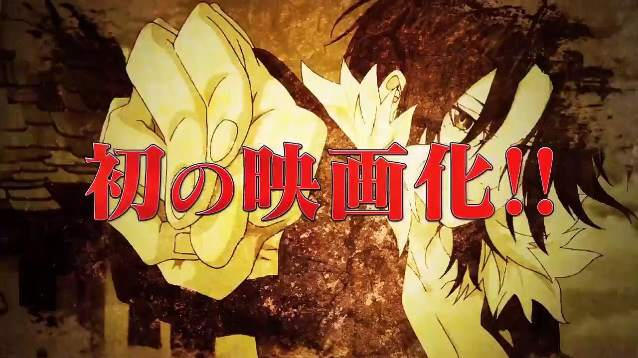 Nanatsu no Taizai the Movie Prisoners of the Sky