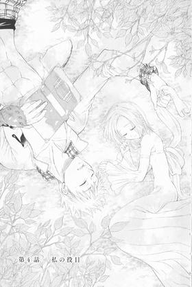 Seven Days Manga JChapter 4