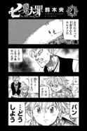 Volume 21 page 1
