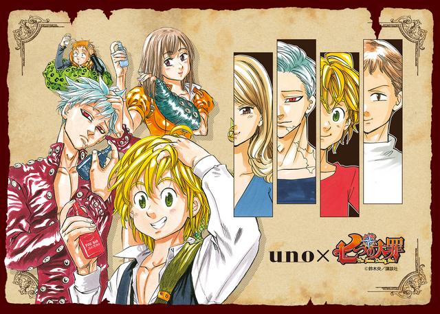 File:Nanatsu x Uno Wallpaper.png