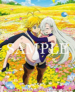 Prisoners of the Sky Blu-ray banner