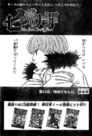 Chapter46