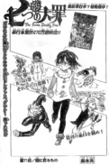 Chapter71