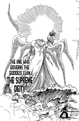 File:Supreme Deity full appearance.png
