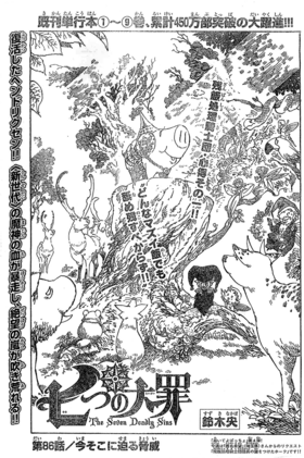 Chapter86