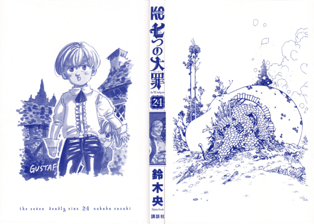 File:Volume 24 Inside Cover.png