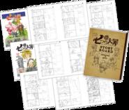 Blu-ray DVD - Volume 1 Aniplex