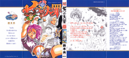 Volume 34 Full Cover