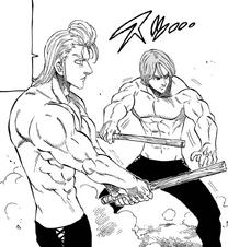 Howzer and Gilthunder training