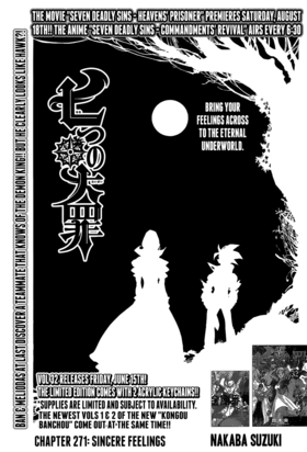 Chapter271