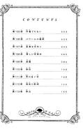 Volume 14 contents