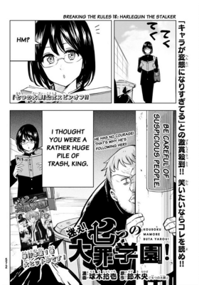 Gakuen Chapter 18