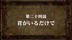 EpisodeS2 24 Title